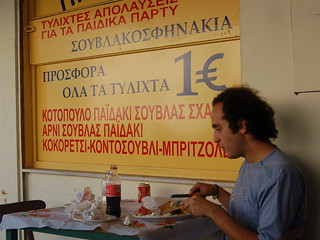 the cheapest side of greece | by xurde