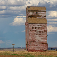 Grain Elevator (Dankin, Saskatchewan) | by mauresque