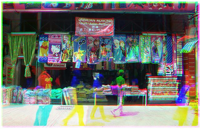 Tricolour KL Chow KitStreet