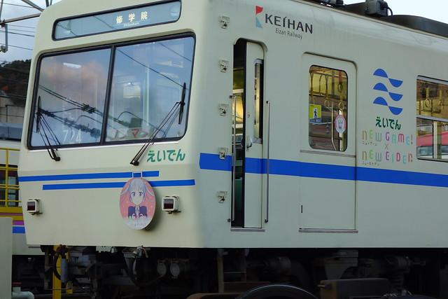 2016/10 叡山電車×NEW GAME! 2016アニメ版ラッピング車両 #46