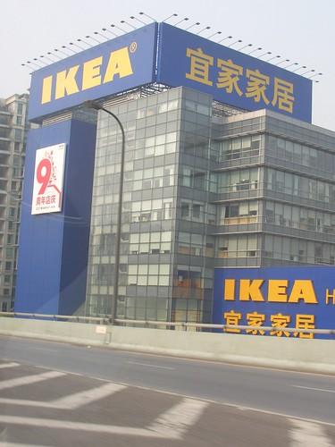 wohnst du noch oder lebst du schon in china julilly705 flickr. Black Bedroom Furniture Sets. Home Design Ideas