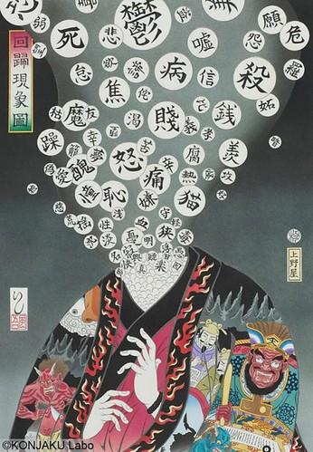 ishikawa-ukiyoe010