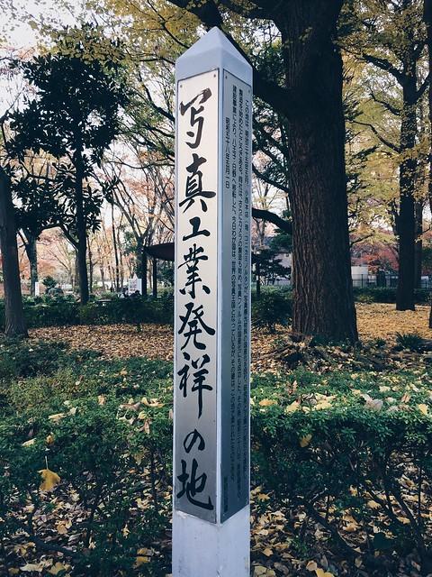 西新宿_04