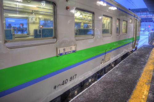 Iwamizawa Station on JAN 02, 2017 (2)
