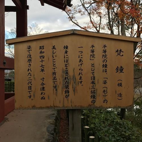 IMG_KYOTO-SHIGA