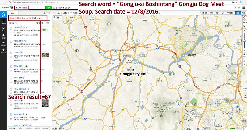 Sister City Campaign - Gongju, South Korea –Calhoun County, Alabama