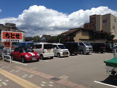 gifu-takayama-chitose-parking