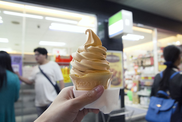 Caramel soft serve at Family Mart