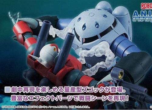 Robot Spirits MSM -07 Z'Gok Vers A.N.I.M.E.