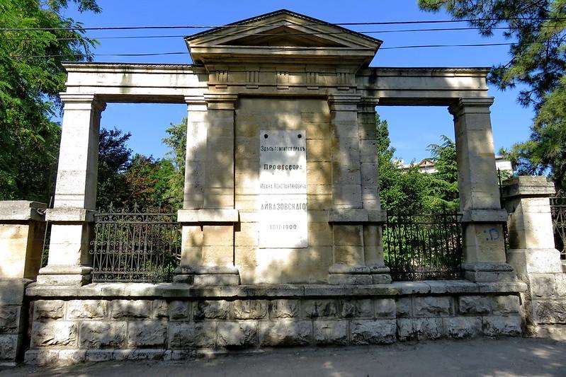 Feodosia, S. Sargis, Ayvazovski's tomb, 2016.06.24 (01)
