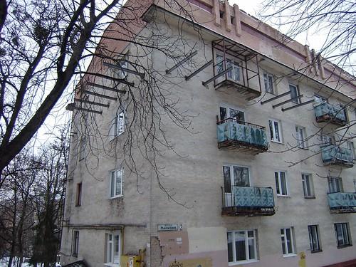 Паркова-2 (6)