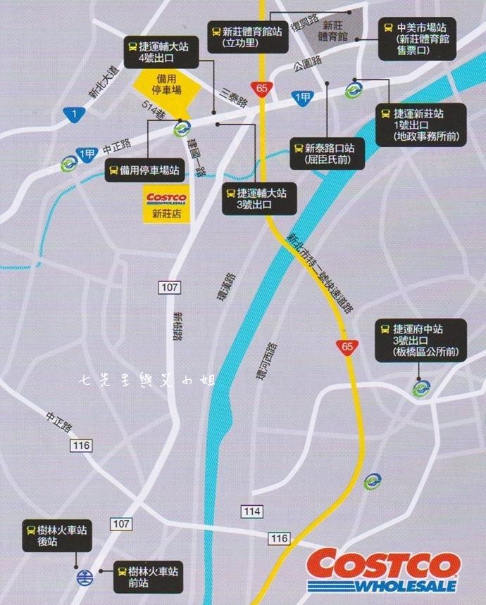 10 新莊好市多 Costco 交通方式-接駁車