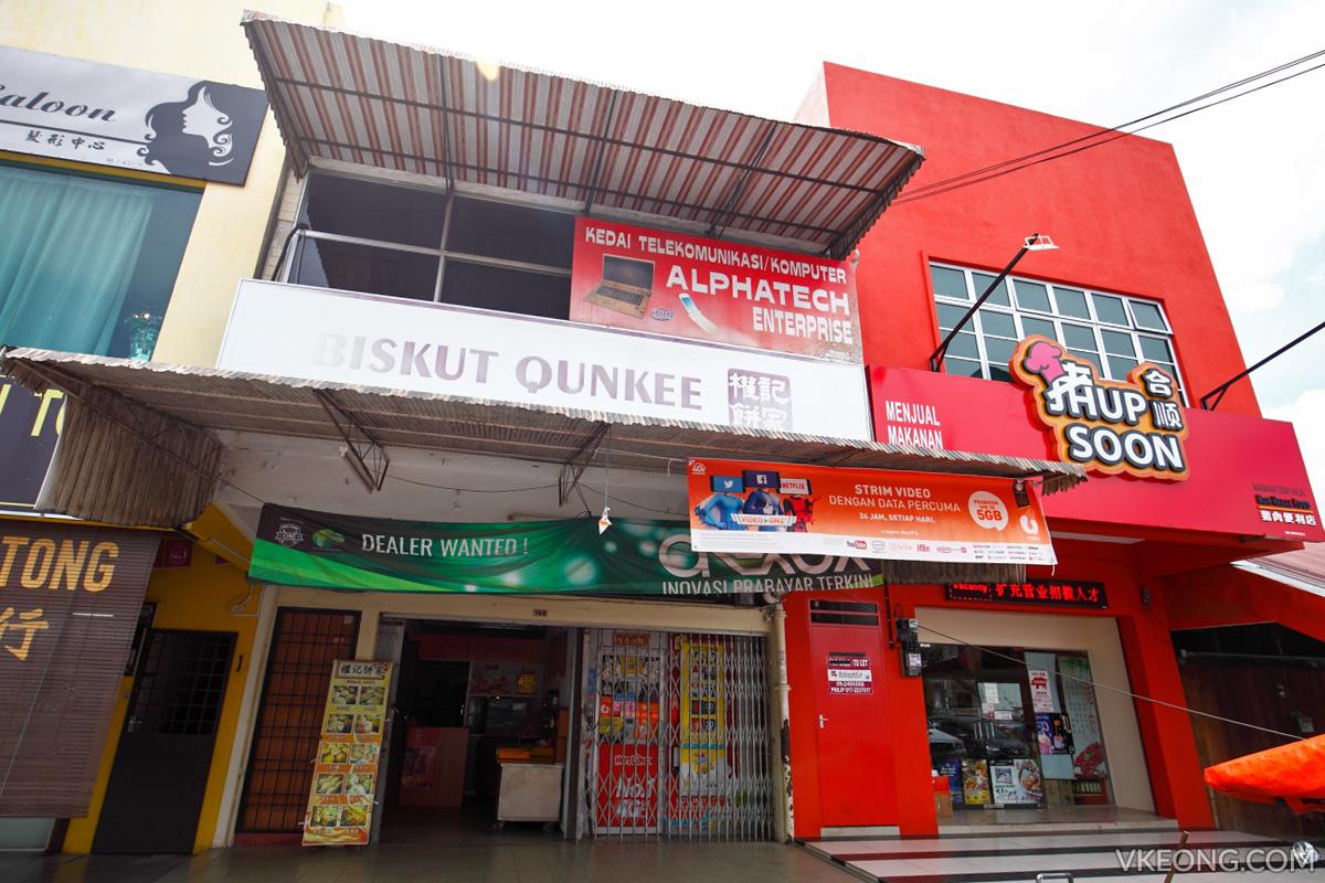 QunKee Biscuit Shop Ipoh Kampung Simee