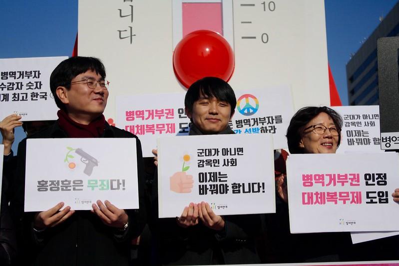 20161213_홍정훈 참여연대 활동가 병역거부 선언 기자회견