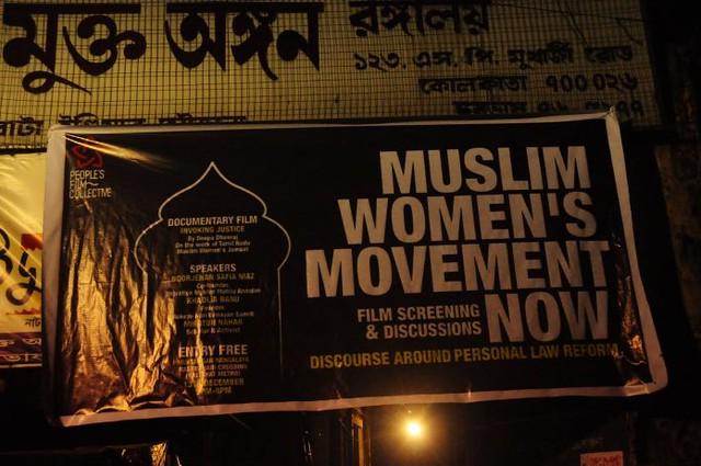 MUSLIM WOMEN SPOKE TO EACH OTHER