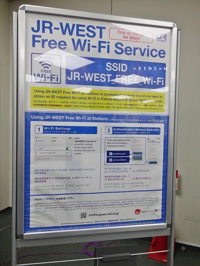 3 JR PASS 關西廣島周遊券 五天四夜 大阪 京都 廣島 岡山 行程規劃 GRANVIA HOTEL 季流鐵板燒