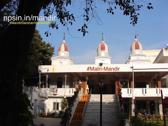Main entry point for Maa Kali temple along with two left and right prayer halls with their shikhar respectively.