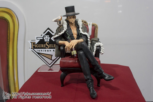 Jumpfesta2017_banpresto_1-7