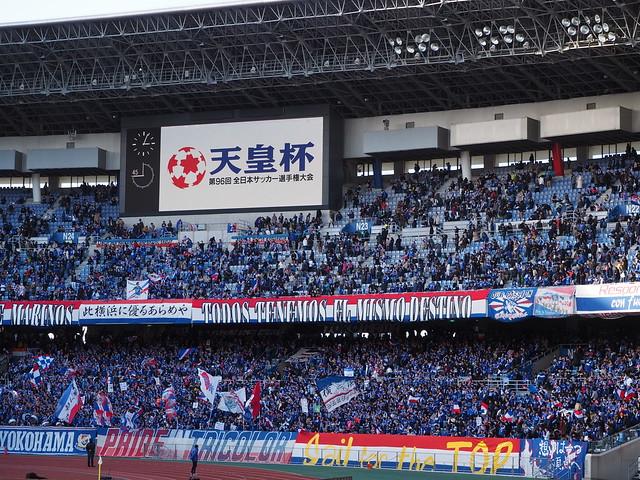 Nissan Stadium 2016.12.24 (2)