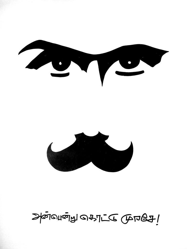 Image result for bharathiyar