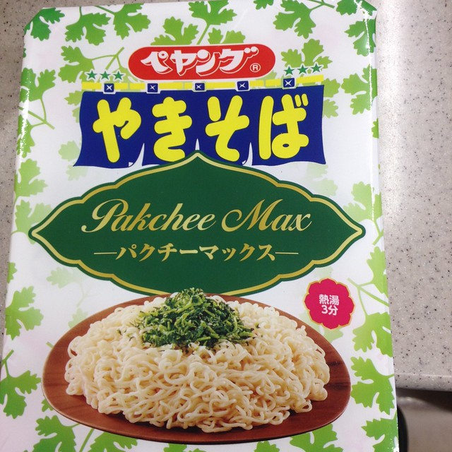 Pckchee MAX Chow mein
