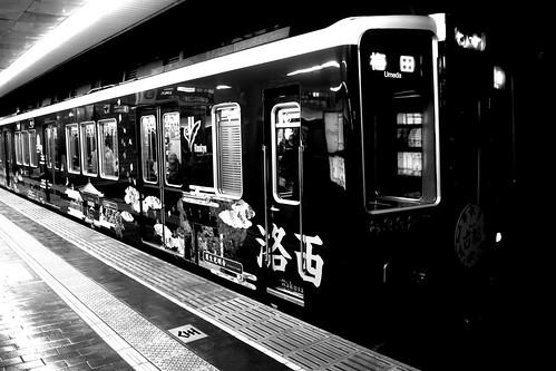 Kawaramachi Station on NOV 29, 2016 (2)