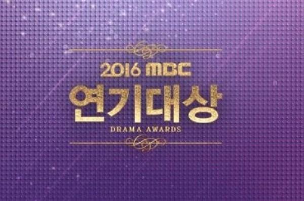 [RAW] MBC Drama Awards 2016 Tập 2