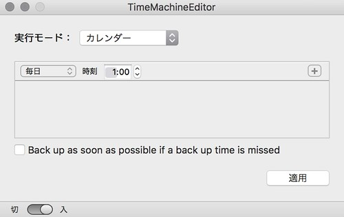 スクリーンショット 2017-01-04 9.58.34