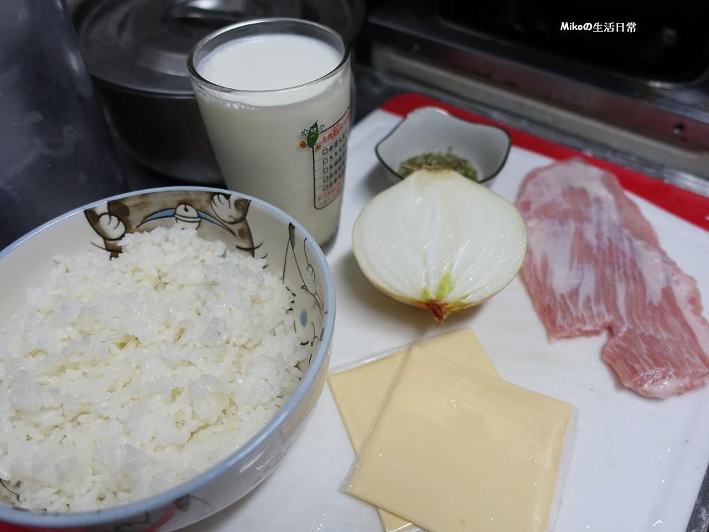 剩食,剩飯,剩飯 燉飯,剩飯燉飯,松阪肉,焗烤,焗烤燉飯,燉飯,牛奶,起司,起士,隔餐飯,電鍋焗烤燉飯,鮮奶燉飯 @Amanda生活美食料理