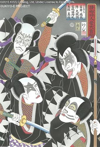 ishikawa-ukiyoe003