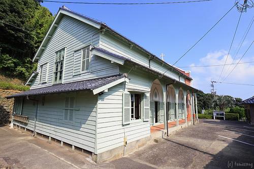 Houki Church