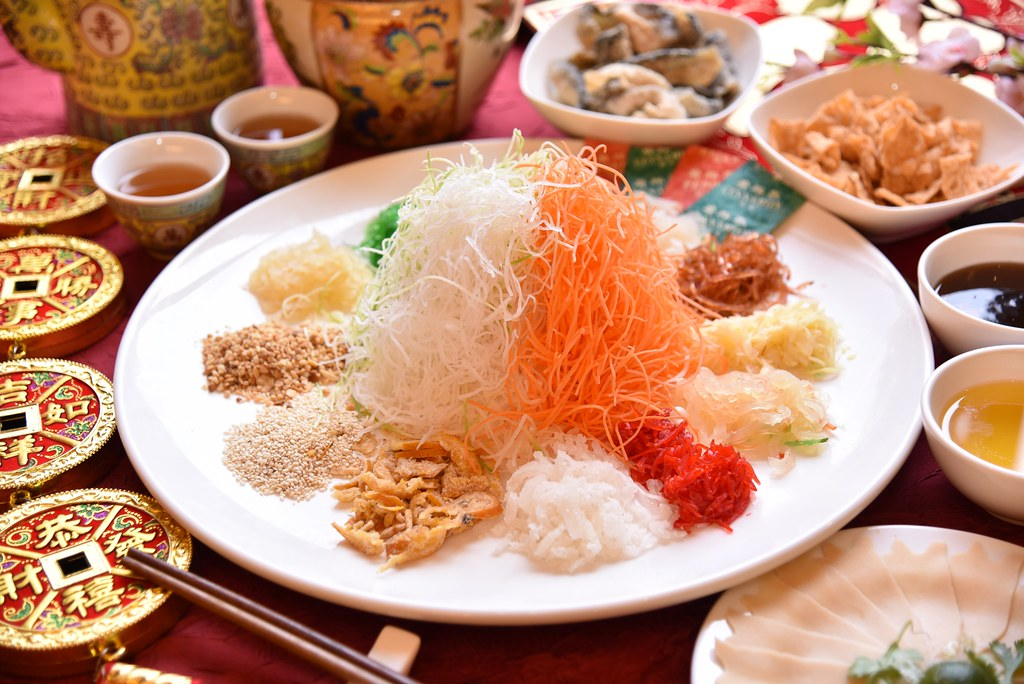 Lo Hei with Mock Abalone