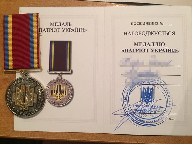 У Києві СБУ затримала шахрая з підробленим посвідченням офіцера Збройних Сил