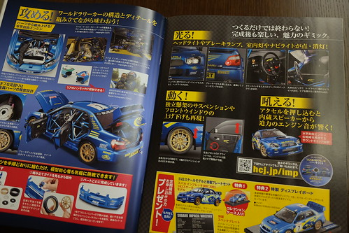 Subaru Impreza WRC2003 model Hachette Collections Japan 03