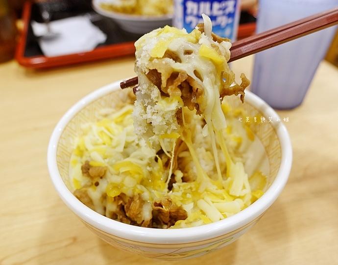 15 Sukiya 新莊店