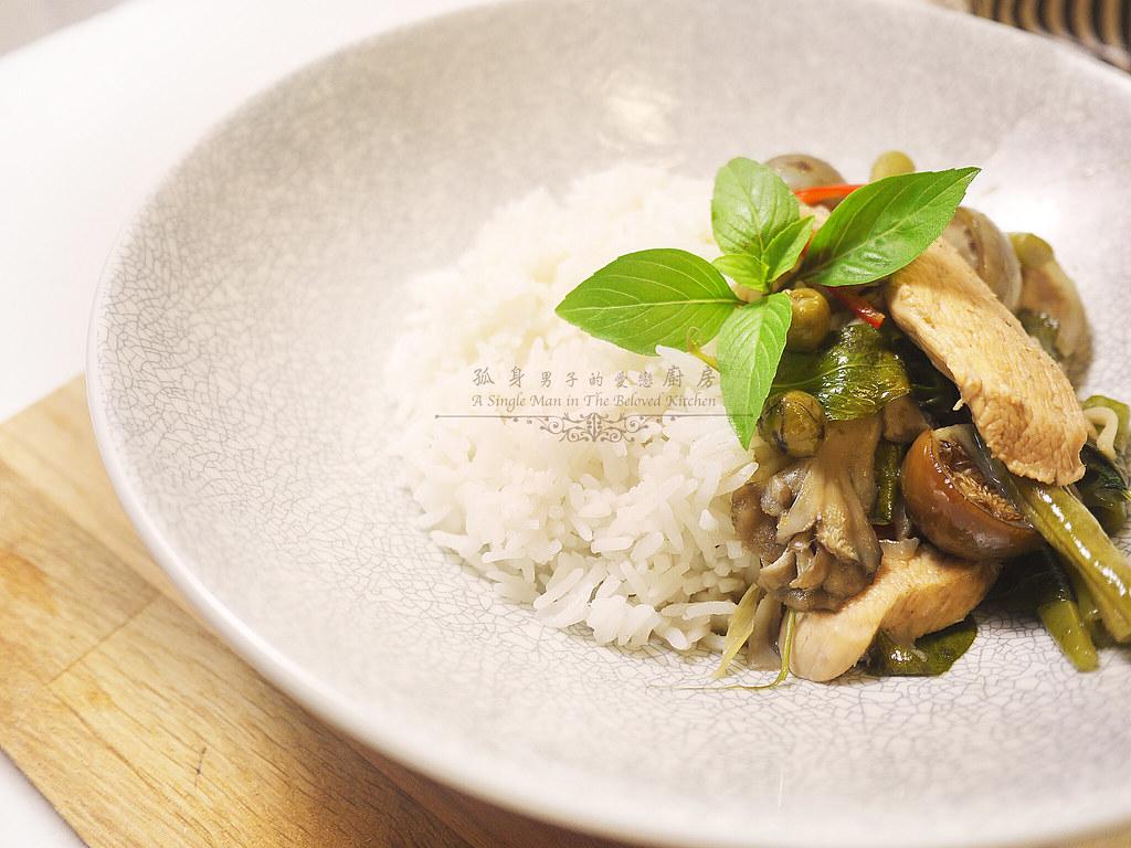 孤身廚房-滿滿新鮮香料版的泰式綠咖哩雞33