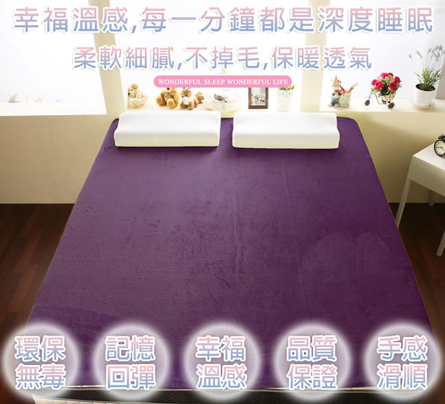 5-紫羅蘭