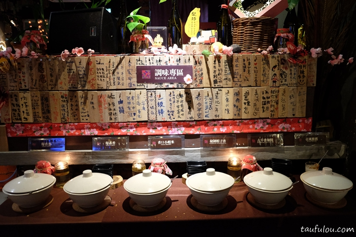Taifeng Taiwanese Hotpot (5)