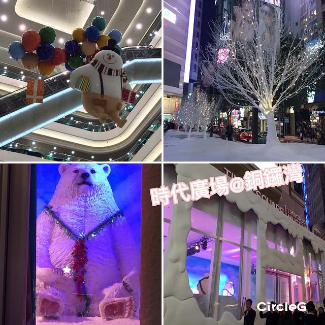 CIRCLEG 香港 銅鑼灣 CAUSEWAY BAY 時代廣場 TIMESQUARE  2016聖誕 落雪 遊記 聖誕 2016 