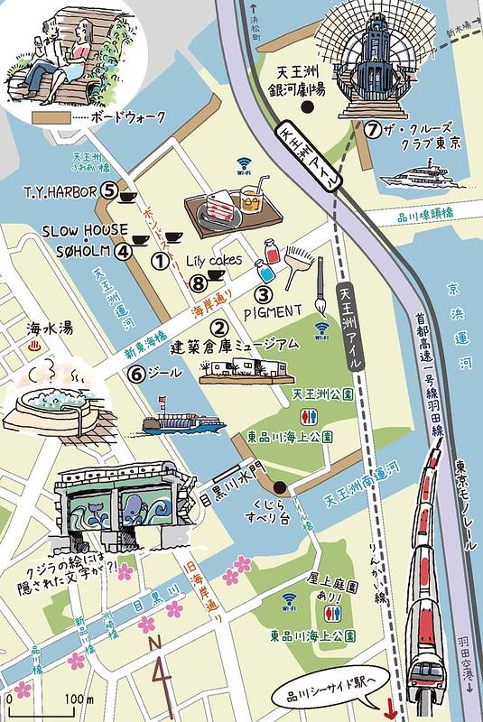 しながわ旅本(天王洲エリア地図)