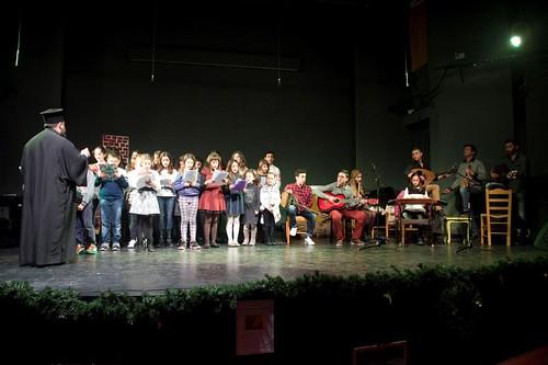 Χριστουγεννιατικη εκδήλωση Κατηχητικών Ιεράπετρας