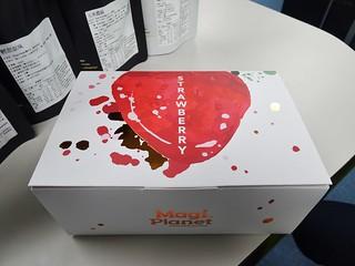 草莓巧克力是特殊的紙盒