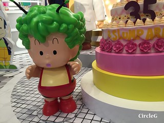 CIRCLEG 香港 尖沙咀 THE ONE TSIMSHATSUI 2016聖誕 小雲同小吉  遊記 聖誕 2016  (8)