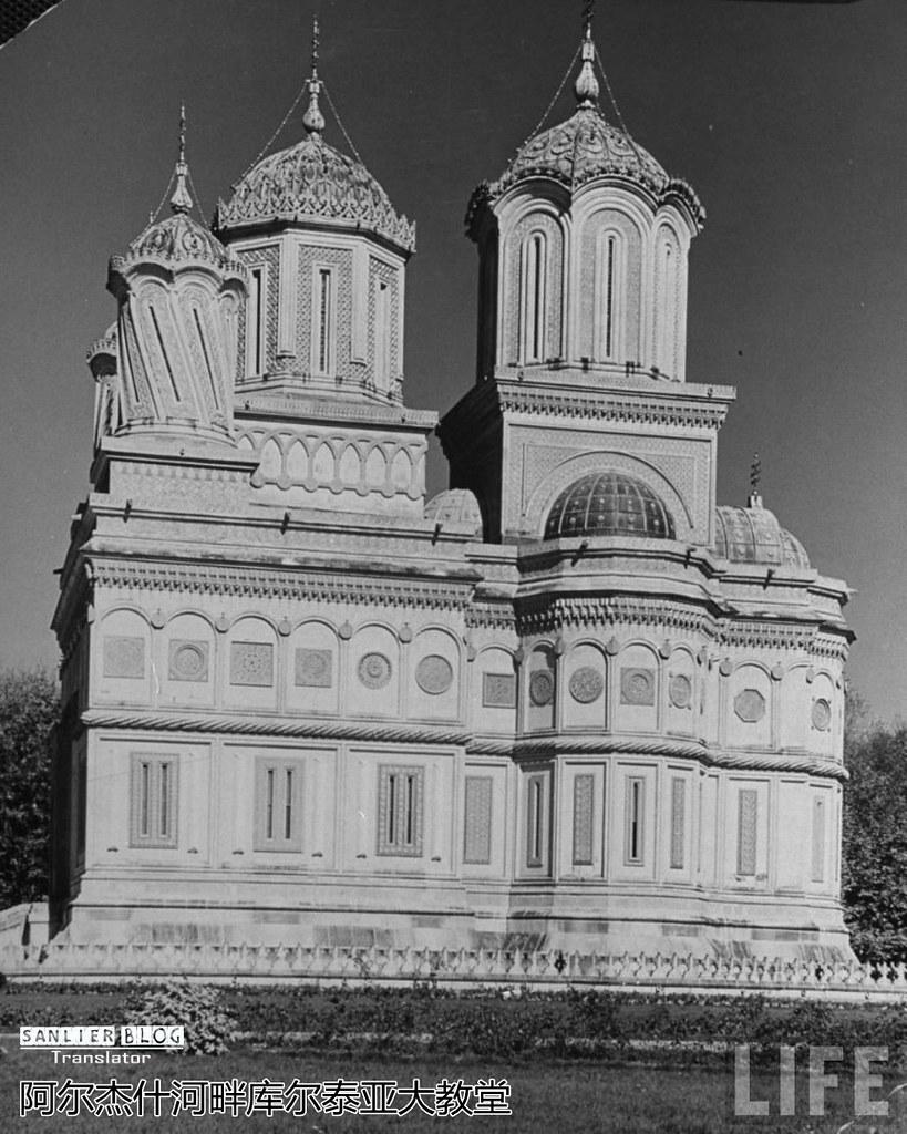 1938年罗马尼亚73