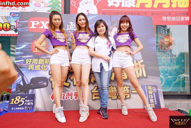 20161224 Rhino Angels 金弘笙活動