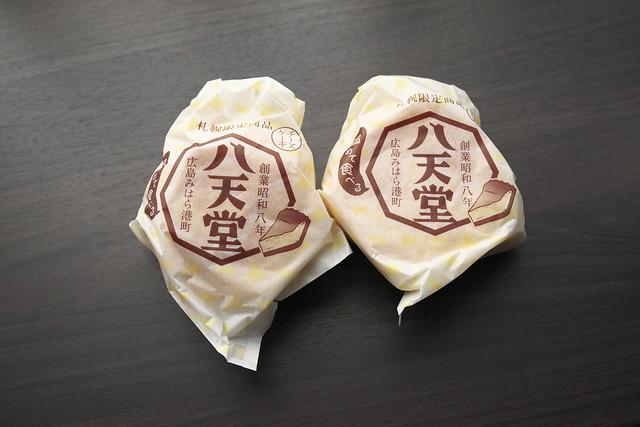 八天堂 札幌エスタ店 _03