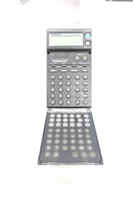 Inteligent dialer IDS-300 1991