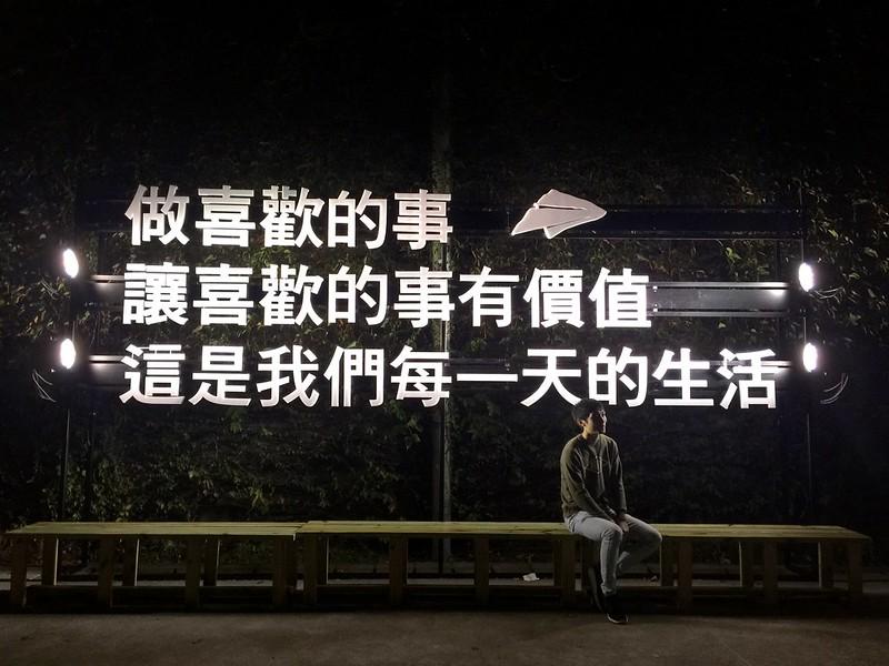 Taipei, Dec 2016