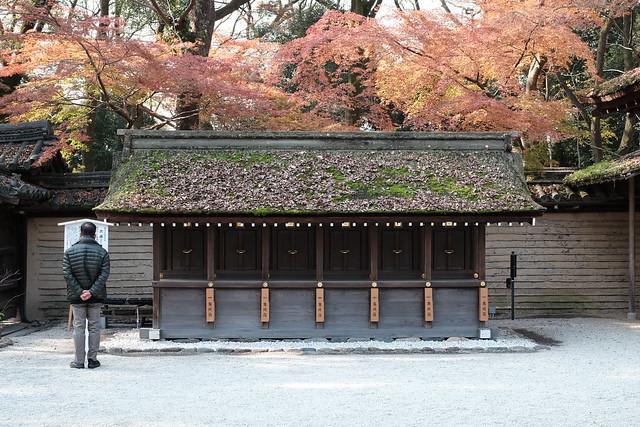 Kawai Shrine (河合神社)