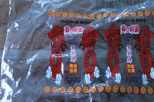 bean thread package